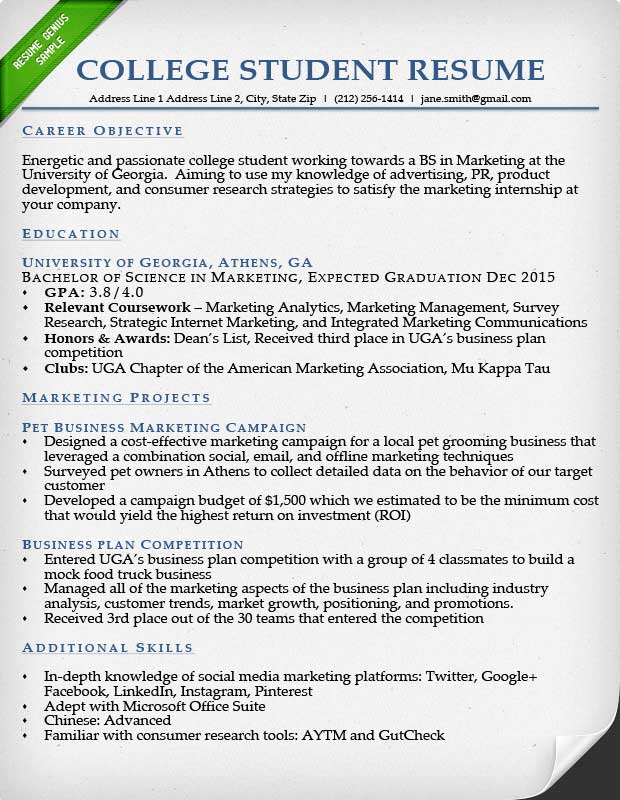 Internship Resume Samples & Writing Guide | Resume Genius