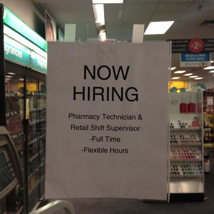 Now Hiring Sign or Sticker #1