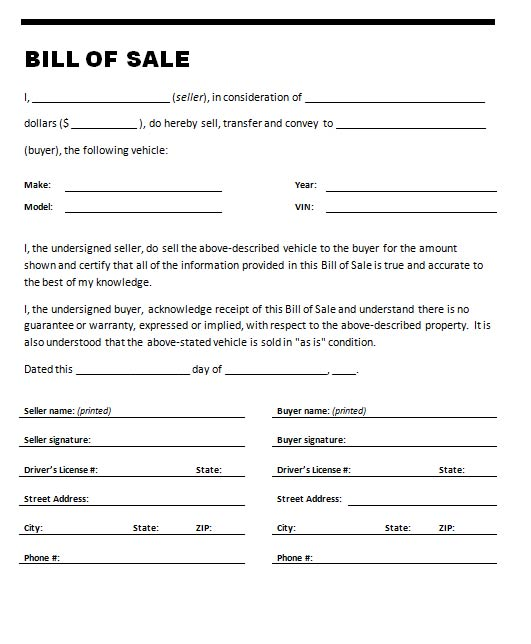vehicle as is bill of sale Incep.imagine ex.co