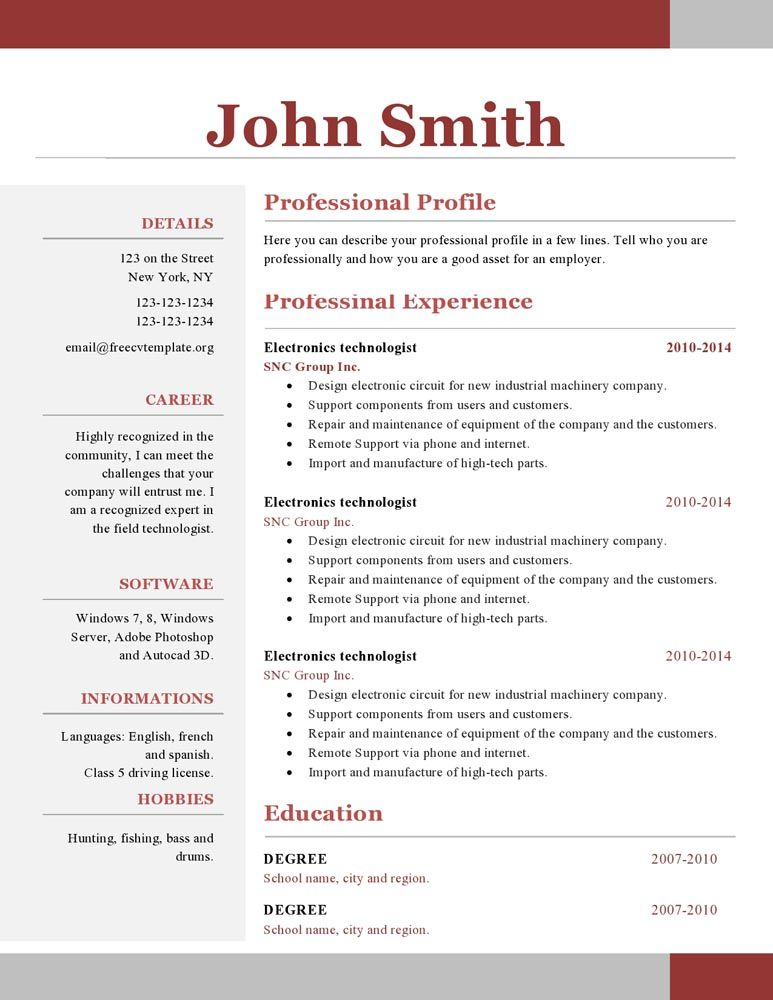 One Page Resume Template Free Download | Paru | Pinterest | Resume